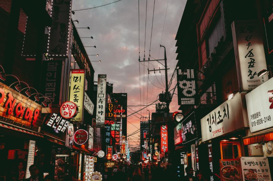 【武漢肺炎】韓國疫情、確診人數、病例及入境管制措施!
